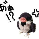 すずめの編み図